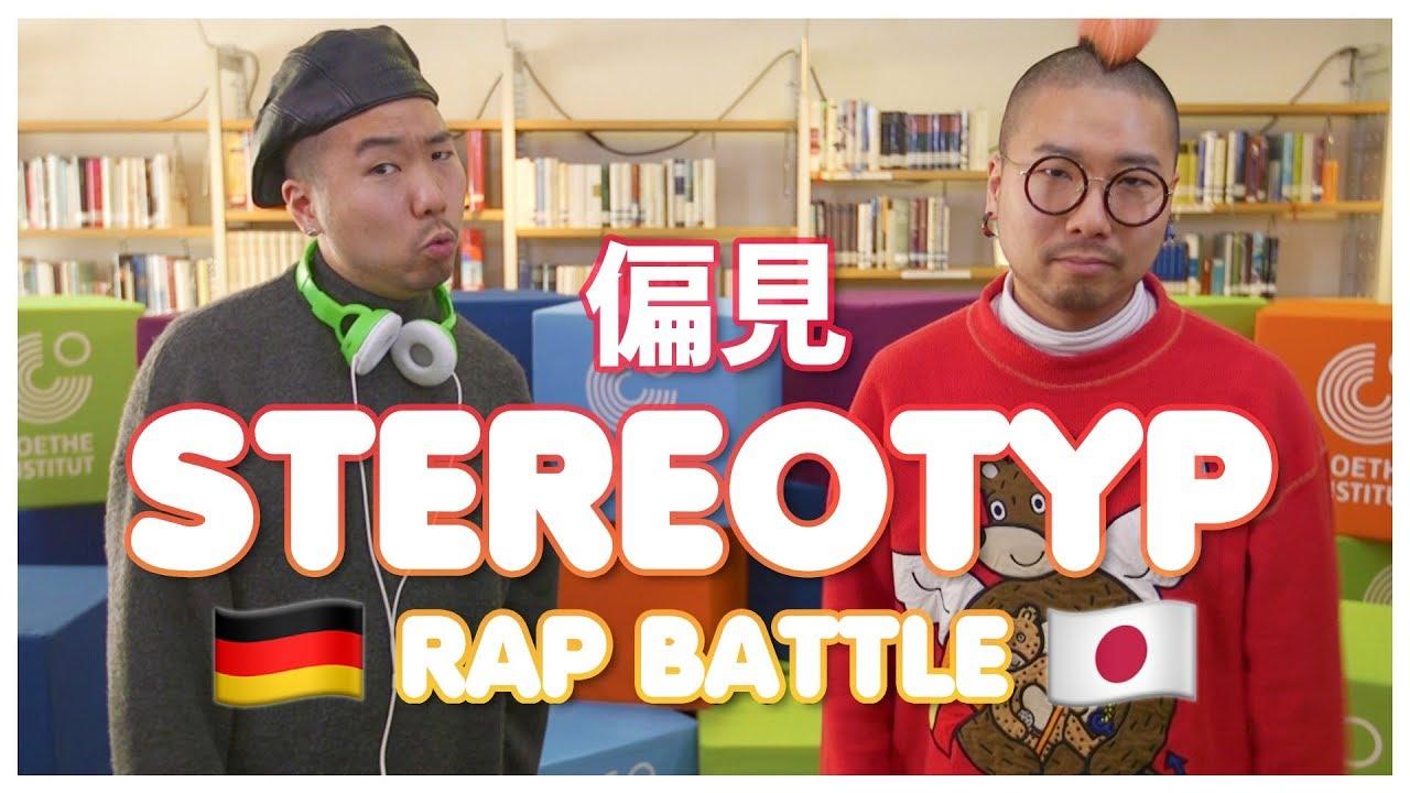 blumio-rap-battle-deutsch-japan-video